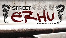 Street Erhu